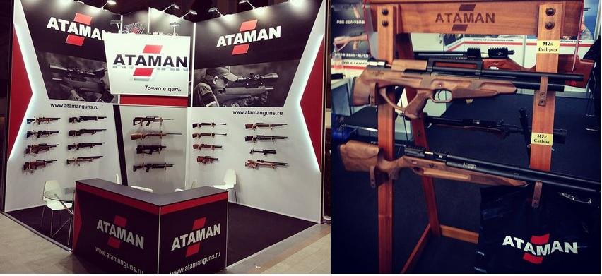 магазин pcp винтовок Ataman